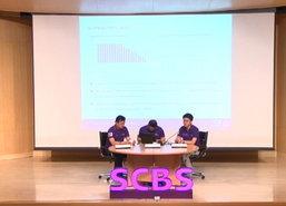 บล.ไทยพาณิชย์คาดตลาดหุ้นไทยG4ยังผันผวน