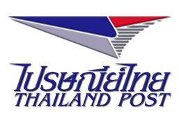 ไปรษณีย์ไทย ชี้แจงนำจ่ายคูปองดิจิตอลทีวี