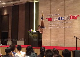 เอนกชี้ประชาธิปไตยไทยอยู่ในขั้นวิกฤต
