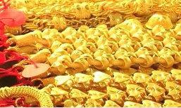 ทองคำเปิดตลาดเช้าราคาปรับเพิ่มขึ้น 200 บาท จากวานนี้