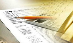 3 วิธีลดหย่อนภาษี สำหรับมนุษย์เงินเดือน