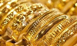 ราคาทองคำวันนี้รูปพรรณขายออก19,300บ.