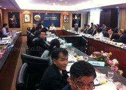พาณิชย์ประชุมทบทวนกฎหมายแข่งขันธุรกิจ