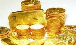 ทองคำเปิดตลาดเช้าราคาปรับลดลง 100 บาท จากวันเสาร์
