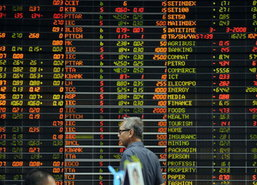 หุ้นไทยเปิดตลาดปรับตัวเพิ่มขึ้น 6.41 จุด