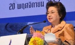 มะกันสนใจสินค้าโอท็อปไทย เป็นผลิตภัณฑ์สุขภาพ ปลอดสารเคมี