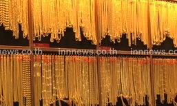 ทองขึ้น400บาท ทองแท่งขาย 18,300 บาท