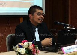 ผลสำรวจSMEsไทยพบไม่มั่นใจศก.ครึ่งปีหลัง