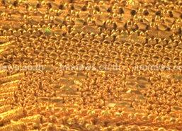 ราคาทองคำปรับครั้งที่6ทองแท่งขาย18,200บ.
