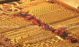 ราคาทองคำวันนี้ปรับขึ้น400รูปพรรณขาย19,150บ.