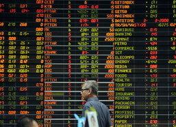 เปิดตลาดหุ้นภาคบ่ายปรับลดลง 2.35 จุด