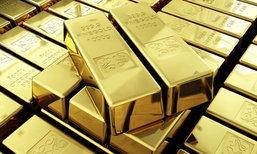 ประวัติศาสตร์ทองคำจะซ้ำรอย ?