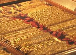 ทองรูปพรรณขายออกบาทละ19,100บาท