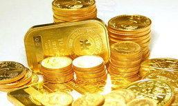ทองคำเปิดตลาดเช้าราคาคงที่ จากวันเสาร์