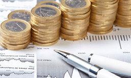 เปิดสูตรคำนวนค่าลดหย่อนภาษีจาก LTF  RMF