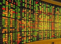 เปิดตลาดหุ้นภาคบ่ายปรับลดลง 3.93 จุด