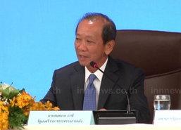 คลังเชื่อสหภาพยุโรปตัดGSPไทยไม่น่ากังวล