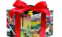"""เยอะจัด! เปิดกล่องของขวัญปีใหม่ """"ซานต้าบิ๊กตู่"""" อ่านรายละเอียดทั้งหมดที่นี่"""