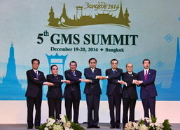 นายกฯพอใจการประชุมGMSทุกฝ่ายร่วมมือดี