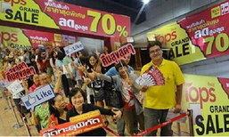 สำรวจ...กระเช้าปีใหม่ ′ห้างยักษ์′แข่งคืนความสุข