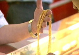 ราคาทองวันนี้คงที่ ทองแท่งขาย 18,650 บาท