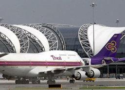 การบินไทยเตรียมปรับเส้นทางปี 58