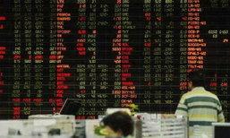 กสิกรฯคาดหุ้นไทยสัปดาห์หน้าซึมก่อนหยุดยาว ชี้เงินบาทเคลื่อนไหวในกรอบ 32.85-33.00 บาทต่อดอลลาร์ฯ