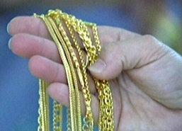 ทองรูปพรรณขายออกบาทละ 19,050 บาท