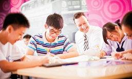 """จับทิศ ธุรกิจการศึกษา ปี""""58 เปิด 5 ประเด็นร้อนจับตลาดแสนล้าน"""