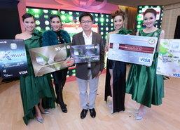 กสิกรไทยตั้งเป้าปี58เพิ่มบัตรเครดิตใหม่1ล้านใบ