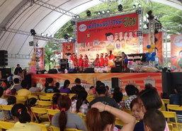 กสท.โทรคมนาคมจัดกิจกรรมเด็กไทยหัวใจไอทีปี58