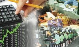 เครดิตบูโรจับมือกับ AMC ชั้นนำ 8 แห่ง ช่วยเหลือลูกหนี้ขอแก้ไขข้อมูลเครดิต