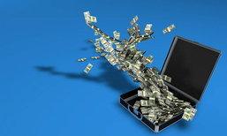 ทำธุรกิจอย่างไรไม่ให้เงินรั่วไหลแบบผิดๆ
