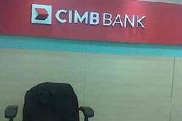 ธนาคารซีไอเอ็มบีไทย เปิดให้บริการสาขาในห้างสรรพสินค้า 22 พ.ค.