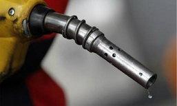 ข่าวร้ายคนใช้รถ! บางจาก-ปตนราคาน้ำมันแก๊สโซฮอล์ 50ท.ขึ้ สต. เว้นอี85ขึ้น 30 สต. มีผลพรุ่งนี้ ตี5