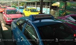 ไฟเขียว! ปรับขึ้นค่าแท็กซี่ต่างจังหวัดเป็น 100 บาท