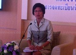 กรมพัฒนาธุรกิจการค้ายกระดับโลจิสติกส์ไทย