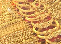 ราคาทองคำวันนี้รูปพรรณขายออกบาทละ18,700บ.