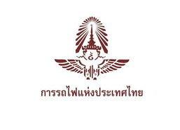ร.ฟ.ท.เตรียมกิจกรรมสถาปนา118ปีรถไฟไทย