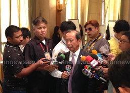 รมว.คลังคาดเศรษฐกิจไทยครึ่งหลังฟื้นตัว