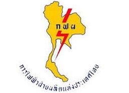 กฟผ.เผยหยุดจ่ายก๊าซธรรมชาติวัน17ไม่กระทบไทย