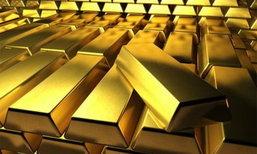 ราคาทองปรับขึ้น150บาท รูปพรรณขาย19,100บาท