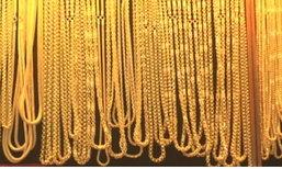 ราคาทองคำวันนี้ รูปพรรณขายออกบาทละ 19,050 บ.