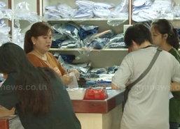บางลำพูคึกคัก ผู้ปกครองพาซื้อชุดนักเรียนใหม่