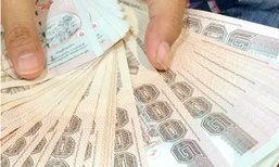 """หั่นวงเงิน""""กดเงินสด""""บัตรเครดิต แบงก์เช็กข้อมูลยิบสกัดหนี้เสียพุ่ง"""