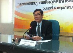 สศอ.แนะเอสเอ็มอีย้ายฐานการผลิตไปลาว-กัมพูชา