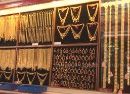 ทองปรับครั้งที่2ขึ้น50รูปพรรณขายออก19,350บ.