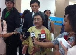 พาณิชย์มั่นใจโรคเมอร์สไม่ฉุดการค้าไทย