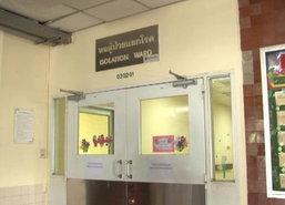 สศค.ยันโรคเมอร์สไม่ฉุดเศรษฐกิจไทย
