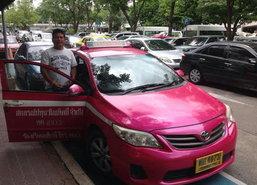 ขนส่งปรับ1พันแท็กซี่ให้ผู้โดยสารลงกลางทาง